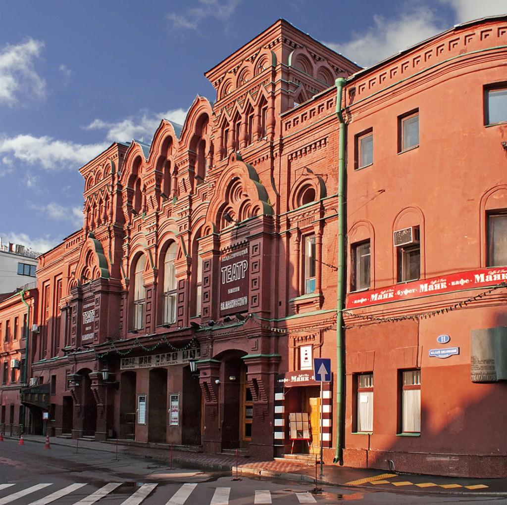 театр им Маяковского