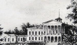 Ропшинский дворец, с рисунка неизвестного художника