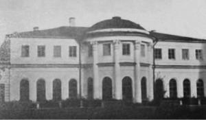 Усадьба Самуйлово, старый снимок