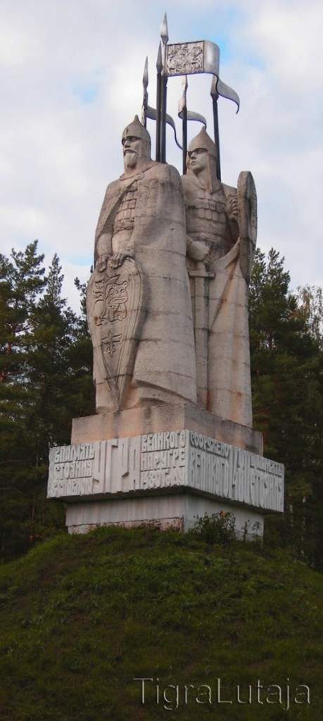 стояние на Угре памятник