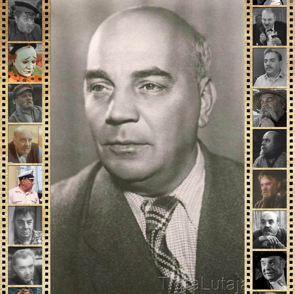 31 января: День рождения Алексея Грибова
