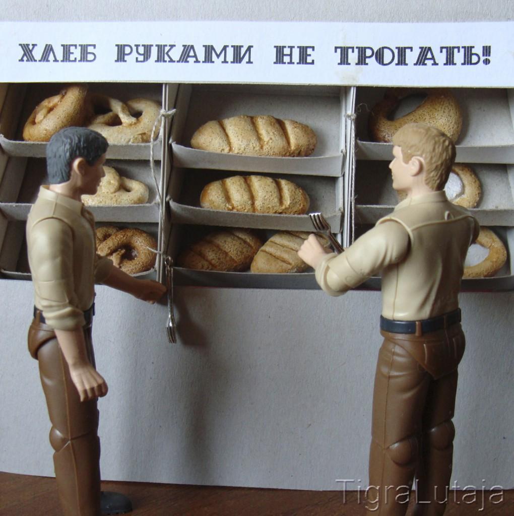 ося и киса в булочной