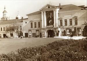 """Кинотеатр """"Ударник"""", фотография 70-х годов"""