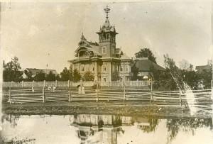 Усадьба на старинной фотографии