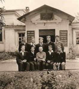 Усолье времён техникума