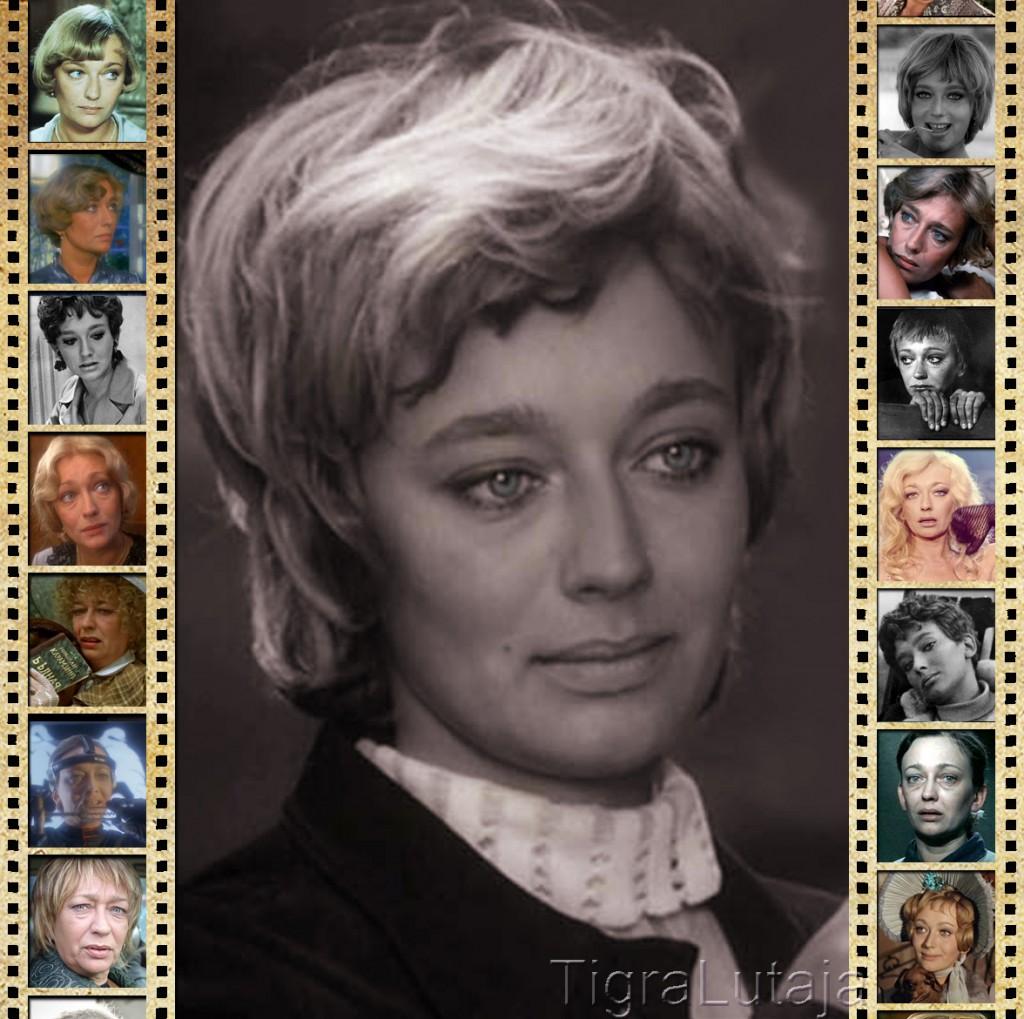 Эва Шикульска